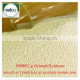 10,000-5,0000U/g Xylanase Enzyme From Trichoderma reesei!!!Feed/Food/industry Grade Supply