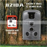 China Wholesale Market Portable Camera Security Wireless Surveillance Camera