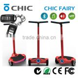 2016 New Type IO Chic Fairy 6.7 inch Dynamic Balancing Electric Scooter Hoverboard With Led Lights