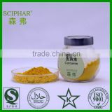 Natural bulk curcumin powder for nutraceuticals and food