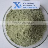 GMP Natural High Quality Damiana Extract/Damiana leaf Extract/Damiana leaf Extract Powder