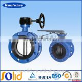 4 Inch Resilient Seated Butterfly Valves With Worm Gear / Double Flanged Butterfly Valve