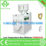 China Best Low Temperature Double Emery Rollers Rice Mill Rice Milling Machine KFMB25/25