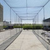 HDPE Baseball batting cage net