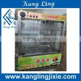 electric corn cooking machine/electric heating cooking corn machine