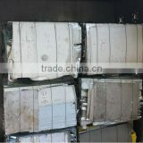 Aluminium scrap Hong Kong Stock