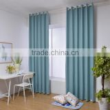 Jacquard Style and Woven Technics hotel blackout curtain for the hotel