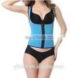 Women's Latex Underbust Waist Training Steel Boned Shapewear Corset#SY-0025