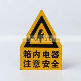 Wholesale OEM Items Cheap Aluminum Type And Warning Sign Style Metal WaterProof Custom Safty Sign
