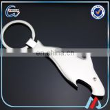 shark shape aluminum bottle opener keyring