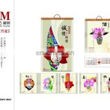 2016 new year paper custom perpetual calendar design