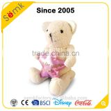 Cute fanny bear plush toys customized stuffed toys with voice recording for girls                                                                         Quality Choice