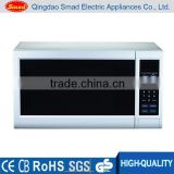 23L electronic digital control LED display microwave oven with grill function for home use