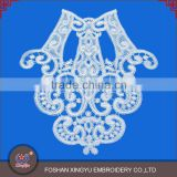 China Professional embroidery lace manufacture cotton lace blouse back neck patch designs