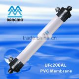 wholesale alibaba swim pool filters of uf technology                                                                         Quality Choice