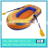 2015 hot selling Inflatable Boat, fish boat ,kids boat ,toys boat motor boat