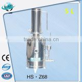 Automatic Control stainless steel electric water distiller for Laboratory