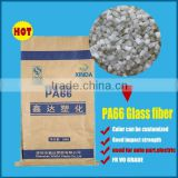 Factory supply directly Engineer Glass Fiber Nylon66 gf 30 Resin PA66 Plastic Granules Nylon66 Pellets