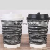 logo printed Disposable kraft paper cup roll                                                                                                         Supplier's Choice