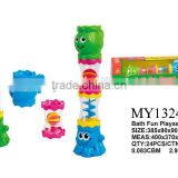 Baby bath toy bath fun playset