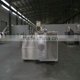 Full automatic used laboratory equipment