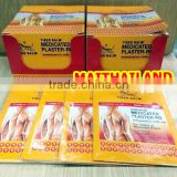 TIGER BALM Plaster Pacth 7X10cm (2 Plaster / Pack) Warm Formula Plaster Medicated Pain Relief