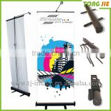 Display Roller Stand Pull up Banner