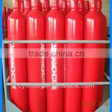 40l 150bar carbon monoxide gas cylinder