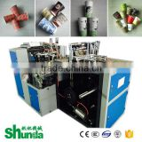 Wholesale High Quality paper cup making machine for sale/Coffee cup making Mchine/price of paper cups machine                                                                         Quality Choice
