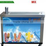 (ce Approve)popsicle Making Machine/ Ice Cream Stick Machine/ Popsicle Stick Maker                                                                         Quality Choice