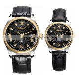 weiqin brand Classic style simple minimal design customized brand top brand luxury couple watch