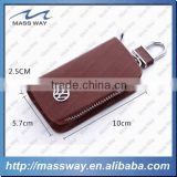 promotional custom fashion leather car key case                                                                         Quality Choice