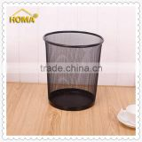 HOMA metal waste bin hotel room price