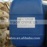 Hot!!!Sell Catalase for Textile( Hydrogen Peroxide Removal)