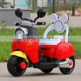 Ride on Children Electric Three Wheels Motorcycle of kids/ride on car of child/kids ride on toy