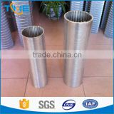 Screen tube with welding or threaded male/female coupling