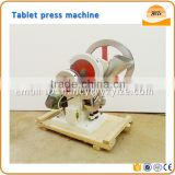 NEW TDP different tablet size single punch mini tablet press machine candy pill press machine