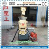 pellet making machine / saw dust pellet machine