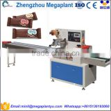 Automatic pillow shape snacks hard candy biscuit packing machine with date printing funtion