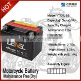 2015 Hottest ecig MS MI NI 50W box mod dx oman e cigarette 12v 4ah ytx4l-bs motorcycle battery