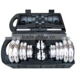 GYM equipment adjustable Fitness dumbbell 20kg 15kg set