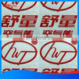 2015 custom 3D soft nameplate with self-adhesive