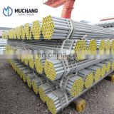 alibaba china mild steel cheap Q235 gi pipe sizes