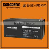 Hot sale good quality solar battery with sealed lead acid for solar power system from china factory