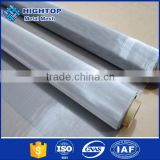 factory price nickel-chrome alloys nichrome woven wire cloth for chemical filter equipment