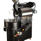 Coffee Roaster Machine with 5KG batch capacity, Coffee Bean Roasting Machines, Commercial Industrial Coffee Shop Roasters Kuban