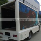 <b>LED</b> Mobile Advertising <b>vehicle</b>,<b>LED</b> Advertising <b>vehicle</b> in <b>LED</b> Displays