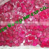 PREMIUM QUALITY - MOST COMPETITIVE PRICE OF FROZEN DRAGON FRUIT
