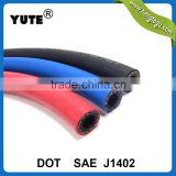 fmvss 106 yute brand wholesale 3/8 inch 28 inch dot saej 1402 brake hose                                                                                                         Supplier's Choice