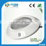15W ABS+PC IP68 waterproof led wall mounted aquarium lights